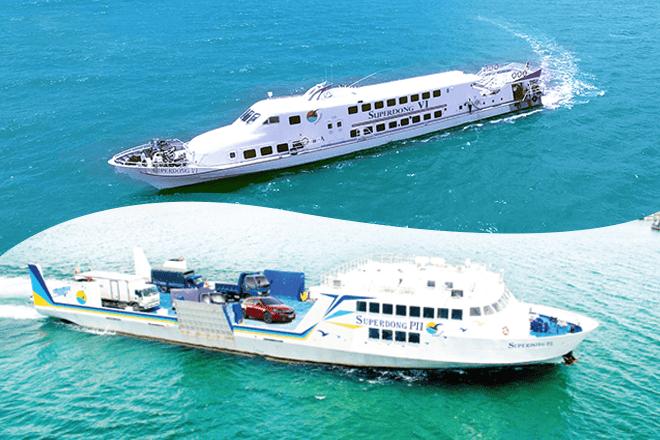 Tàu cao tốc Ngọc Thành